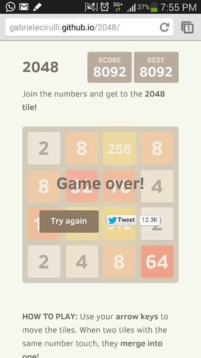 2048ups